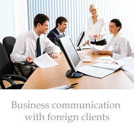 Business communication with foreign clients